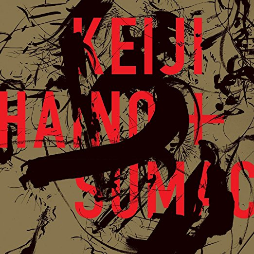 American Dollar Bill - Keep Facing Sideways, You're Too Hideous To Look at Face On by Keiji Haino