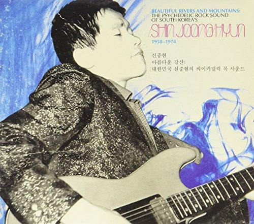 Beautiful Rivers and Mountains: The Psychedelic Rock Sound of South Korea's Shin Joong Hyun 1958-1974 by Shin Joong Hyun