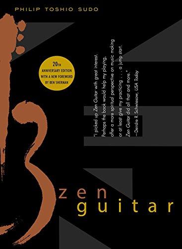 Zen Guitar by Philip Toshio Sudo