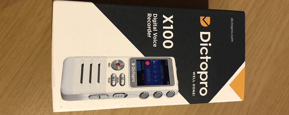 Dictapro X100 Digital Voice Recorder
