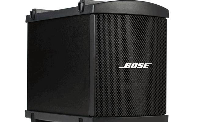 Bose L1 Model 1S with B1 Bass Module Wireless Package